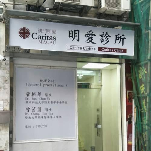 Caritas Clinic