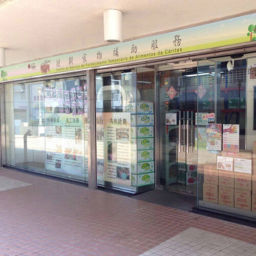 Centro do Servico de Fornecimento Temporario de Alimentos da Caritas