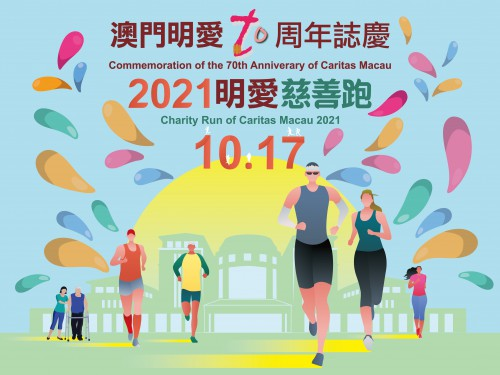Charity Run of Caritas Macau 2021