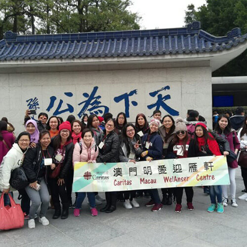 Caritas Macau WelAnser Centre