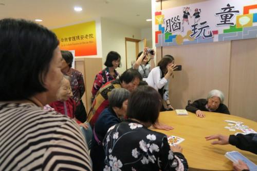 青洲老人中心: 母親會護理安老院開放日