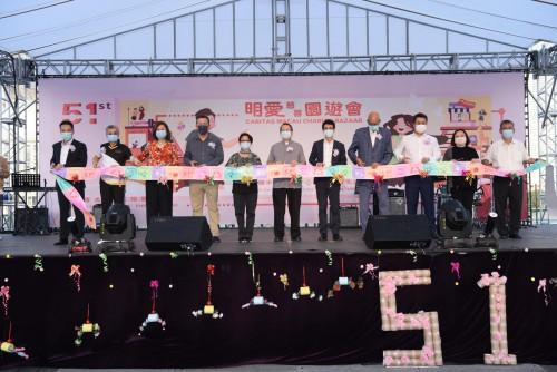 第五十一屆明愛慈善園遊會開幕禮