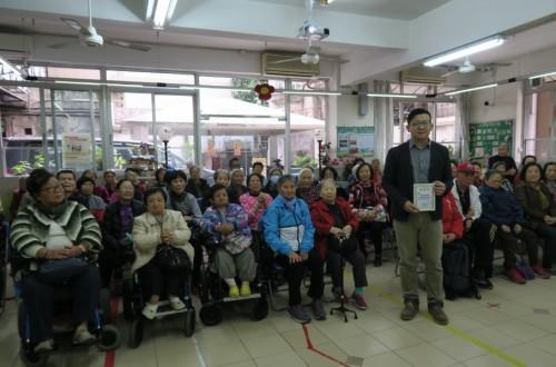 青洲老人中心:腰痛的中醫保健講座