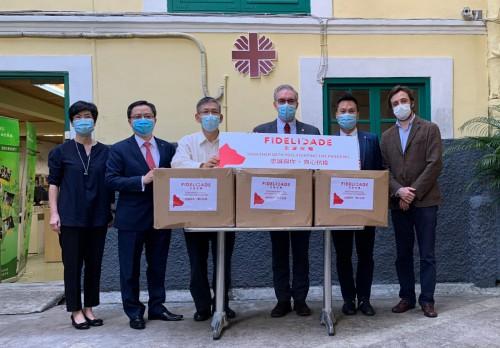 忠誠保險捐贈5,000個口罩