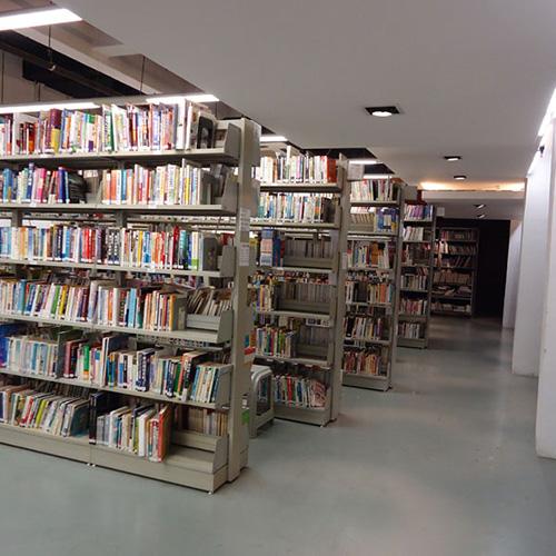 明愛圖書館