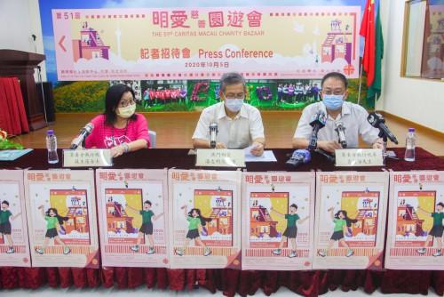 第五十一屆明愛慈善園遊會將於11月7、8日舉行