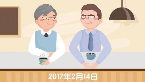 明愛暖心小故事_1.鄭生的愛
